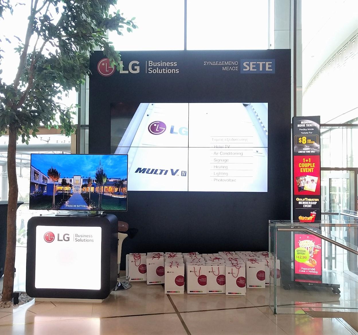 Η LG αρωγός του τουρισμού στηρίζει το έργο του ΣΕΤΕ για ακόμη μία χρονιά ως  Special Sponsor 2018 15e81ab395e