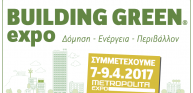 H NanoDomi στην BUILDING GREEN – DOMOTEC 2017