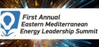 Στις 1-2/10 το 1ο East Med Energy Leadership Summit